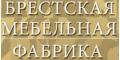 Брестская мебельная фабрика, Беларусь