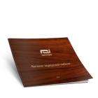 Пинскдрев каталог корпусной мебели 2013